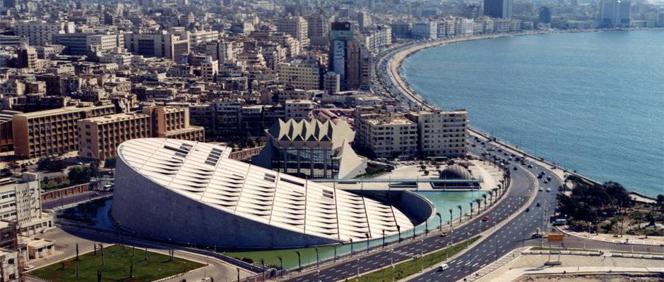Новая Александрийская библиотека