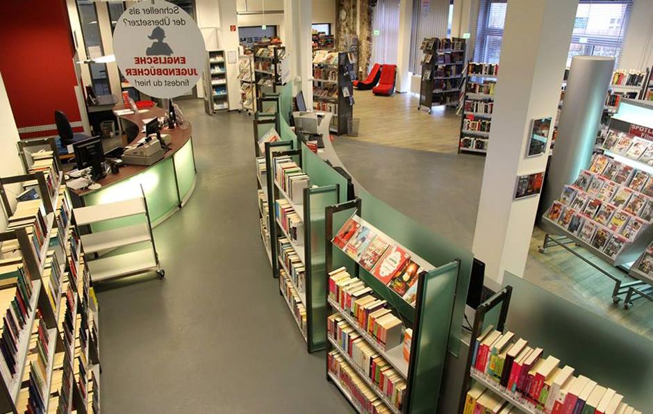 Молодёжная библиотека Гамбурга