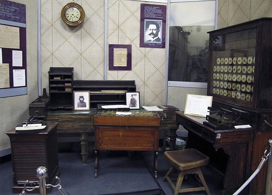 Статистическая машина Германа Холлерита, изготовленная в 1890 год